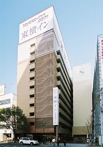 東横イン姫路駅新幹線南口/外観