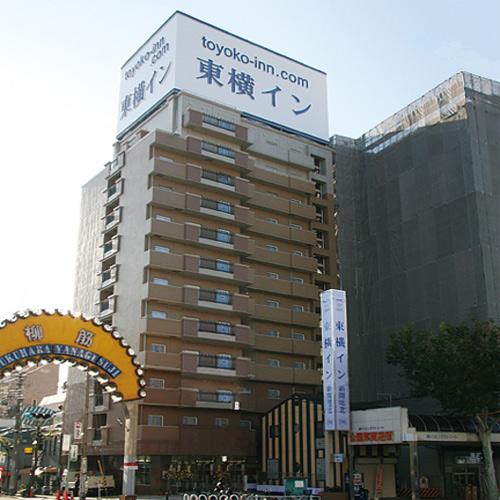 東横イン神戸湊川公園(旧:神戸新開地北)/外観
