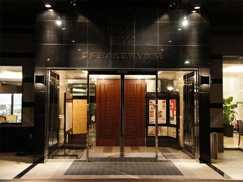 西条HAKUWAホテル/外観
