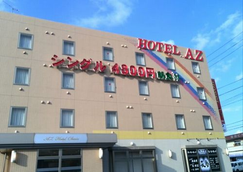 HOTEL AZ 熊本北部店/外観