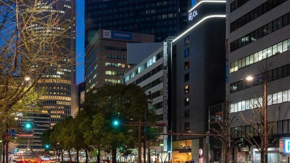 ホテルリソル名古屋(2017年4月1日全館リニューアルオープン)/外観