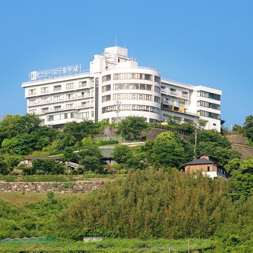原鶴温泉 ビューホテル平成/外観