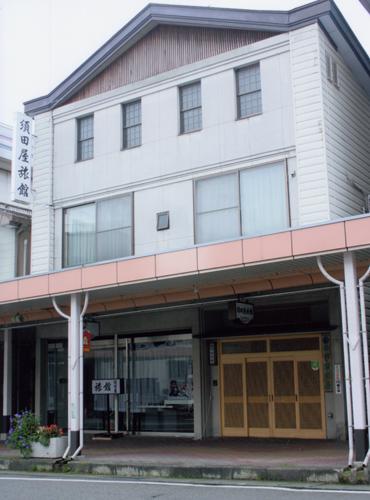 須田屋旅館/外観