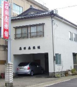 石田屋旅館/外観