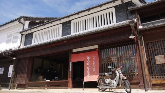 三重の古民家ゲストハウス 旅人宿石垣屋/外観