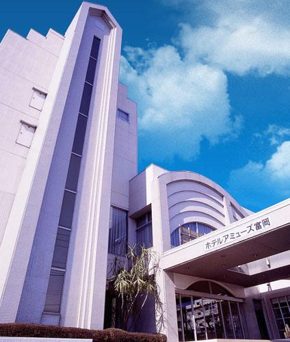 ホテルアミューズ富岡/外観