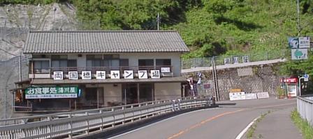 両国橋キャンプ場/外観