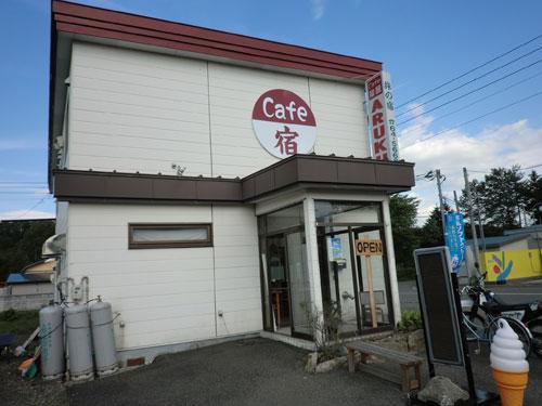 宿屋cafeARUKU/外観