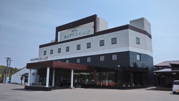 栗山温泉 ホテルパラダイスヒルズ/外観