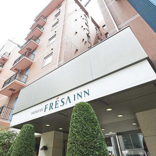 ホテルグランドフレッサ 赤坂/外観