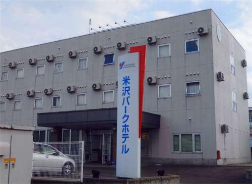 米沢パークホテル/外観