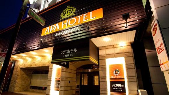 アパホテル<和歌山>/外観