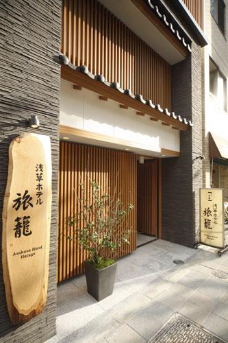 浅草ホテル旅籠/外観
