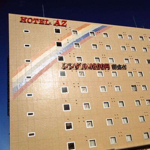 HOTEL AZ 大分日出店/外観