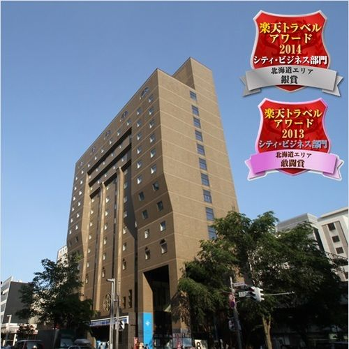 ホテルWBF札幌ノースゲート(旧:ホテルノースゲート札幌)/外観