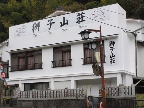 獅子山荘/外観