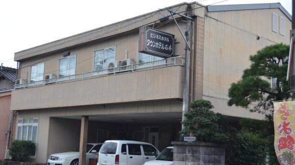 タウンホテル石井/外観