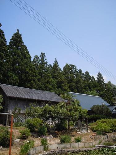 農家民宿 三澤/外観