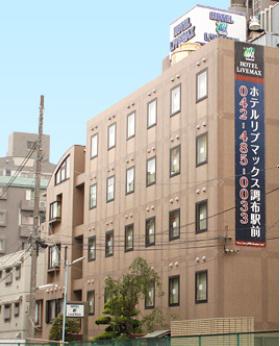 ホテルリブマックス調布駅前/外観