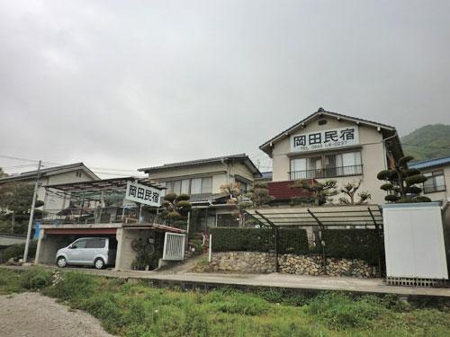 岡田民宿/外観