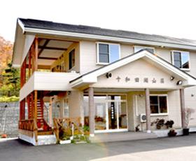 十和田湖畔温泉 十和田湖山荘/外観