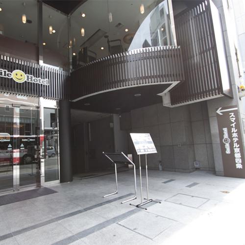 スマイルホテル京都四条/外観