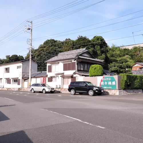 民宿 松ヶ枝屋/外観