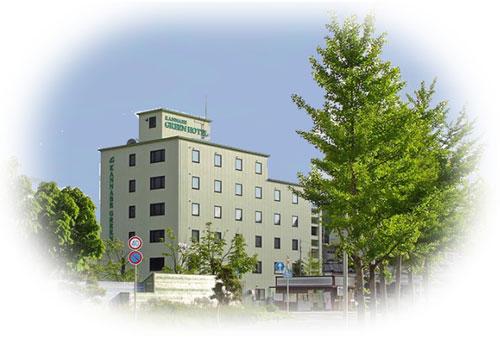 神鍋グリーンホテル/外観