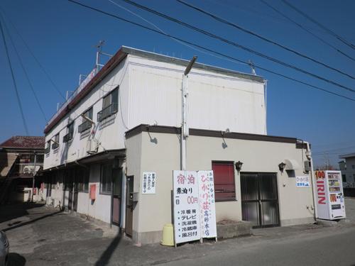 ビジネス旅館 ひかり荘支店/外観