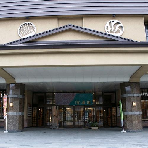 【新幹線付プラン】浅虫温泉 海扇閣(びゅうトラベルサービス提供)/外観