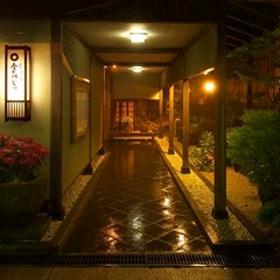 【特急列車付プラン】草津温泉 昔心の宿 金みどり(びゅうトラベルサービス提供)/外観