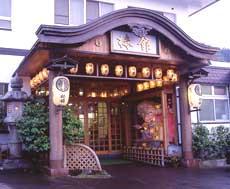 【新幹線付プラン】浅虫温泉 椿館(びゅうトラベルサービス提供)/外観