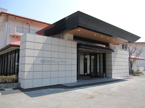 【新幹線付プラン】那須湯本温泉 ホテルビューパレス(びゅうトラベルサービス提供)/外観
