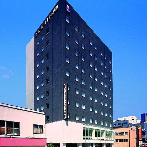 【新幹線付プラン】コンフォートホテル秋田(びゅうトラベルサービス提供)/外観