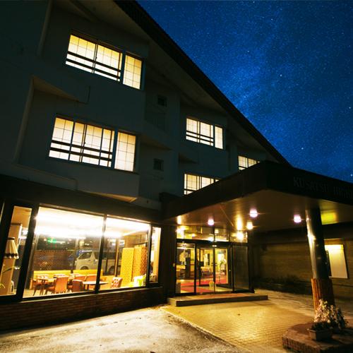 草津温泉 草津ハイランドホテル/外観