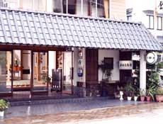 武雄温泉 若松屋旅館/外観