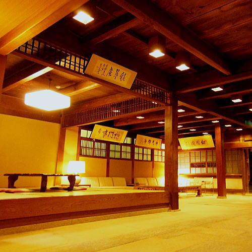 みやじまの宿 岩惣/客室