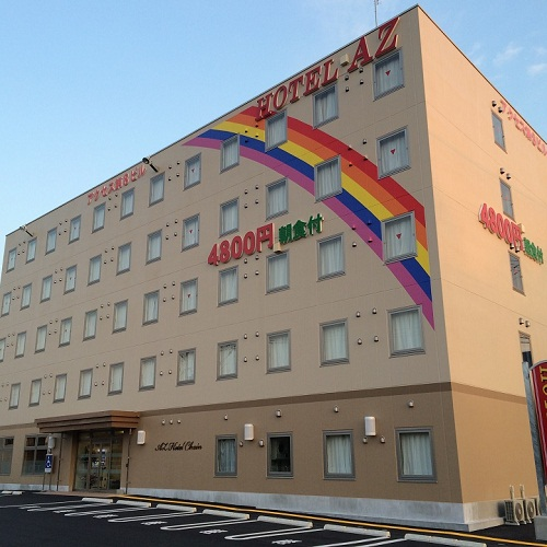 HOTEL AZ 福岡筑後店/外観