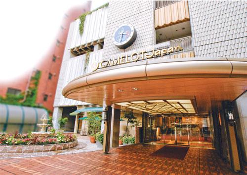 【新幹線付プラン】ホテル横浜キャメロットジャパン(びゅうトラベルサービス提供)/外観