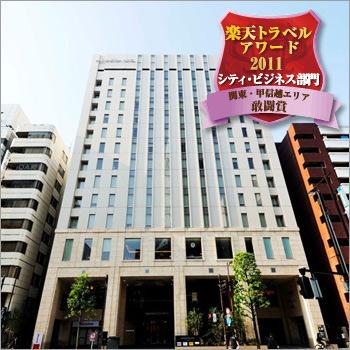 【新幹線付プラン】秋葉原ワシントンホテル(びゅうトラベルサービス提供)/外観