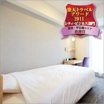 【新幹線付プラン】秋葉原ワシントンホテル(びゅうトラベルサービス提供)/客室