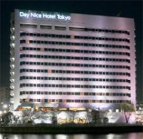 【新幹線付プラン】デイナイスホテル東京(びゅうトラベルサービス提供)/外観