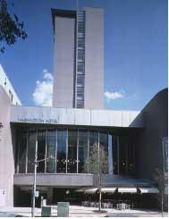 【新幹線付プラン】浦和ワシントンホテル(びゅうトラベルサービス提供)/外観