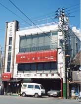 二反田旅館/外観
