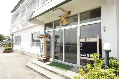 料理自慢の民宿 伊平屋荘/外観