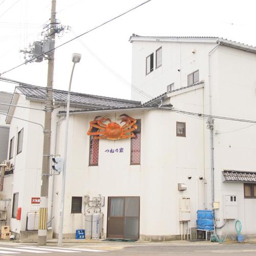 活カニ地ガニ魚料理専門のお宿 民宿つね乃家/外観