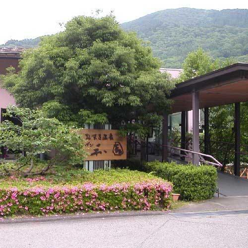 おまき温泉スパガーデン和園/外観