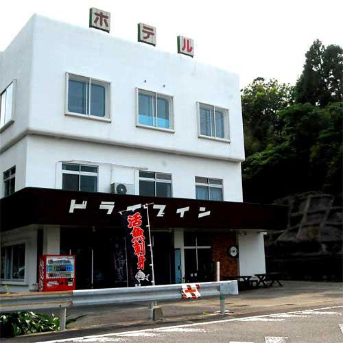 ホテル弥太郎/外観