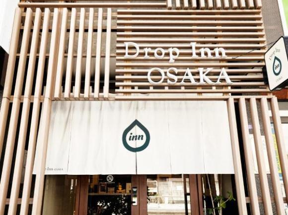 DropInnOSAKA/外観
