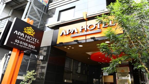 アパホテル<東新宿 歌舞伎町>/外観